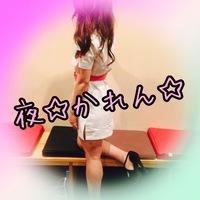 ☆かれん☆の画像