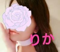 ☆りか☆の画像