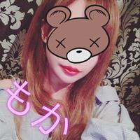 ☆もか☆の画像