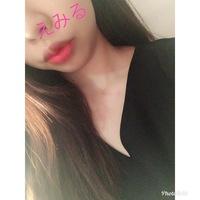 ☆えみる☆の画像