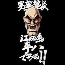 江田島平八(校長)のプロフィール画像2