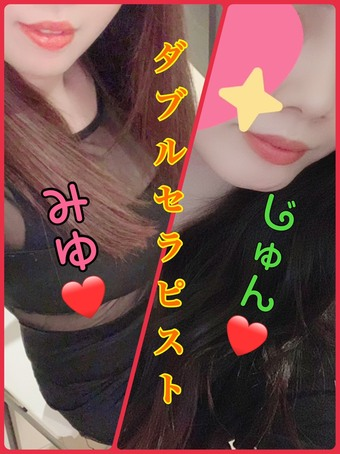 みゆ&じゅんのプロフィール画像1