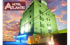 ホテル アトランティスの画像